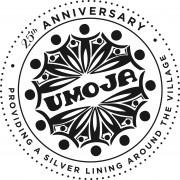 25th Annual Logo