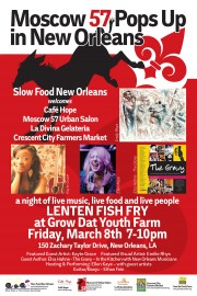 Slow Food New Orleans Lenten Fish Fry