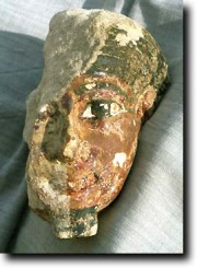 Statue face from the tomb of Senneferi