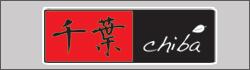 Chiba, a restaurant
