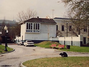Old WWOZ studio in Louis Armstrong Park - photo by Infrogmation
